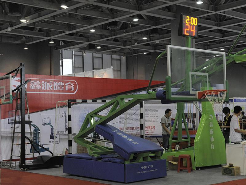 Xinpai Sports Equipment photo