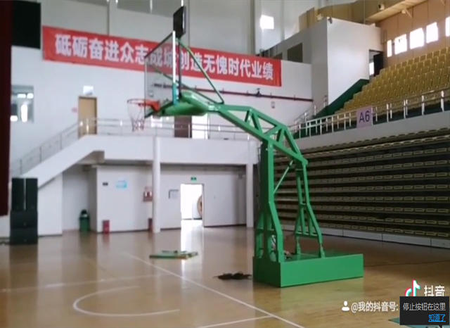 Hydraulic system basketball goal installing